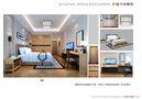30平米以下超小户型新古典风格卧室图片