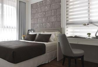 140平米四室三厅现代简约风格卧室图片