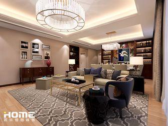 120平米四室五厅现代简约风格客厅效果图
