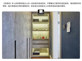 140平米三室兩廳其他風格衣帽間裝修圖片大全