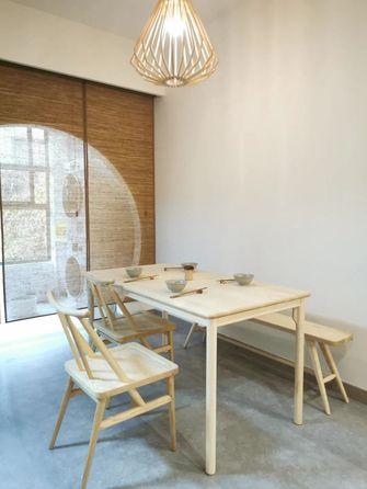 120平米三室两厅中式风格餐厅图片大全