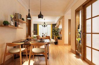 110平米三室两厅宜家风格走廊图片