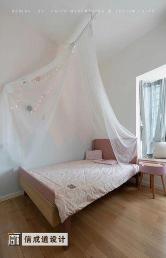 120平米三室两厅日式风格儿童房欣赏图