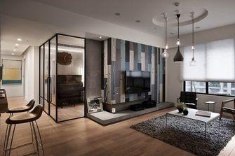 60平米一室两厅法式风格客厅图片大全