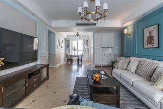 120平米三室三厅美式风格客厅装修案例