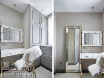 豪华型140平米四室一厅其他风格梳妆台图