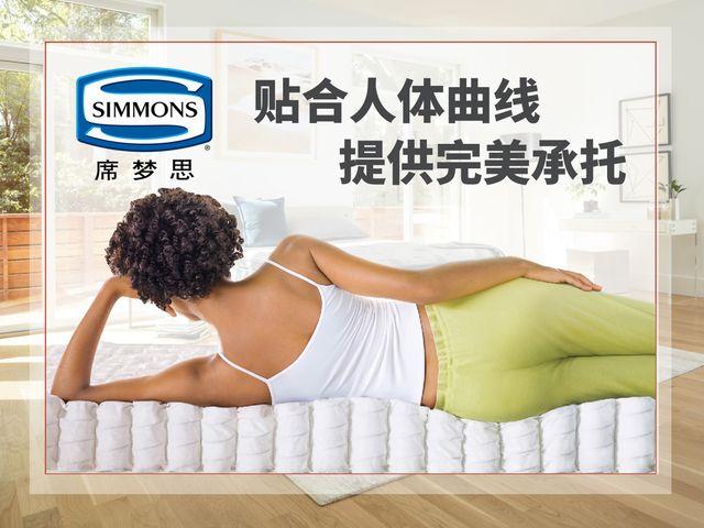 美国席梦思Simmons床垫的图片