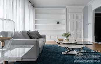 140平米三室两厅法式风格客厅图片大全