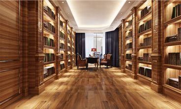 140平米四室三厅其他风格书房图片