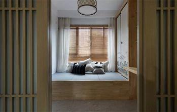 140平米三室两厅新古典风格书房装修案例