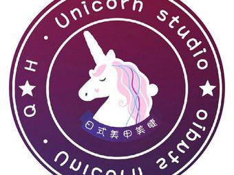 unicorn studio独角兽日式美甲美睫(北美店)