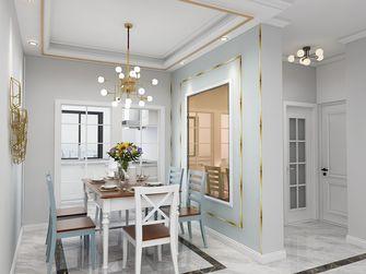 90平米三室两厅混搭风格餐厅欣赏图