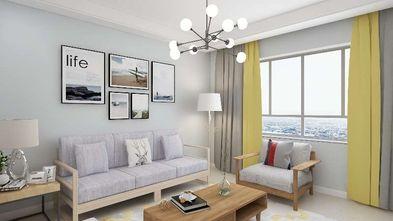 130平米三室三厅北欧风格客厅图片大全