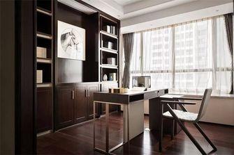 110平米新古典风格书房装修效果图