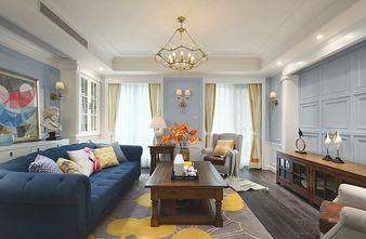 60平米公寓美式风格客厅图片大全