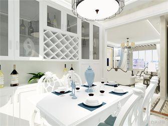 130平米三室两厅欧式风格餐厅橱柜设计图