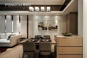 100平米三室两厅其他风格餐厅图片