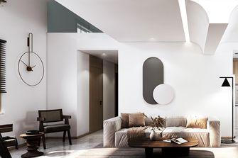 80平米一居室现代简约风格客厅图片