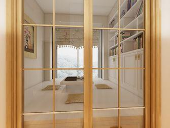 140平米四其他风格书房图片