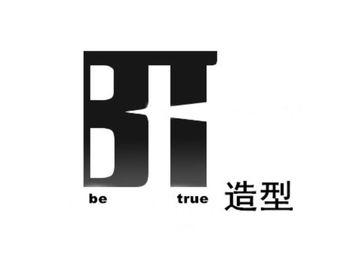 BT Style 造型(厚街店)