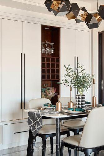 15-20万140平米三室两厅现代简约风格餐厅图片
