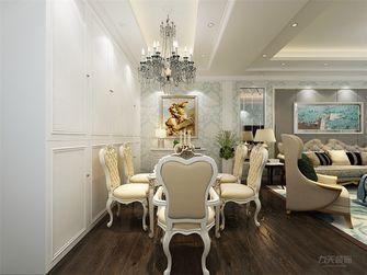 富裕型140平米四室四厅欧式风格餐厅图片