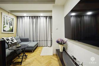 50平米一室一厅新古典风格客厅图片