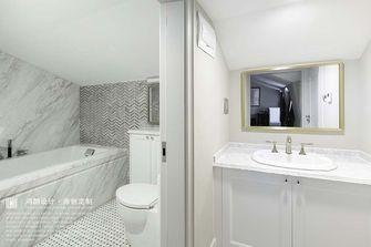140平米别墅法式风格卫生间图