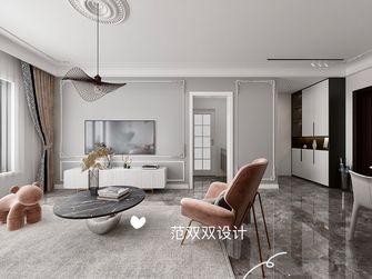 100平米三法式风格客厅效果图