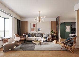 130平米三室两厅英伦风格客厅装修案例