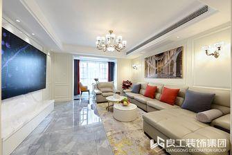 130平米三室两厅其他风格客厅设计图