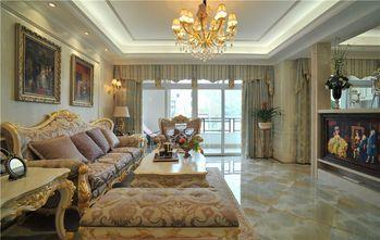 90平米法式风格客厅欣赏图