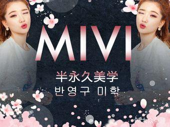 MIVI半永久纹眉绣眉(打浦桥旗舰店)
