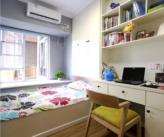 120平米三室两厅田园风格儿童房装修案例
