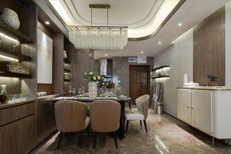 110平米三现代简约风格餐厅效果图