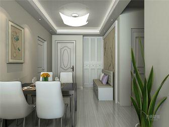 80平米现代简约风格餐厅门口设计图