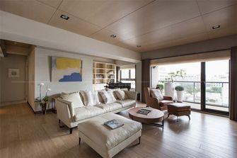 110平米三室一厅日式风格客厅图片