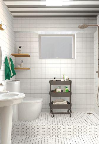 70平米现代简约风格卫生间浴室柜图