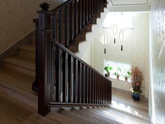 富裕型130平米中式风格楼梯效果图