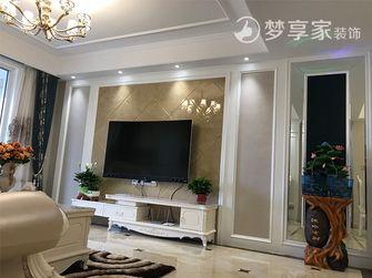 140平米四室四厅欧式风格客厅效果图