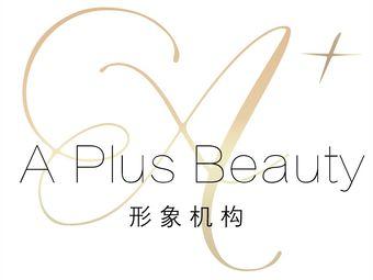 A PIus Beauty(维港湾店)