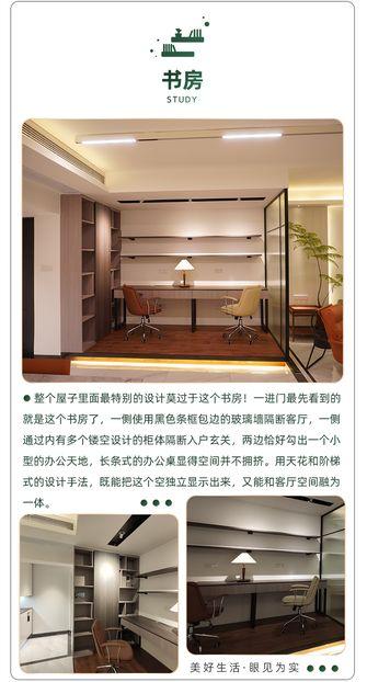 100平米三现代简约风格书房图