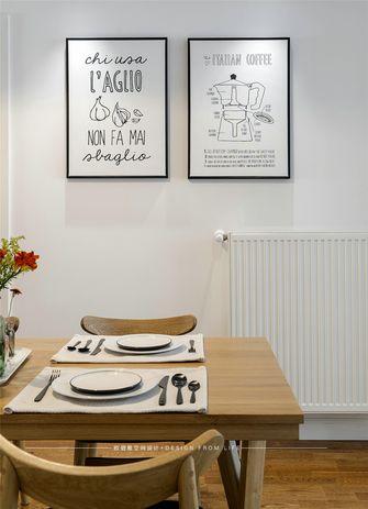 80平米三室一厅现代简约风格餐厅装修效果图