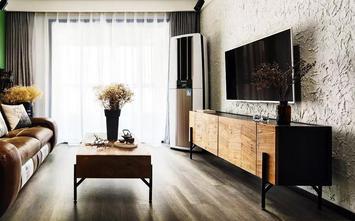 100平米三室两厅其他风格卫生间装修效果图