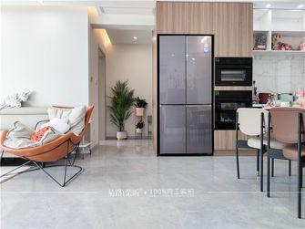 15-20万130平米三室两厅现代简约风格餐厅图片