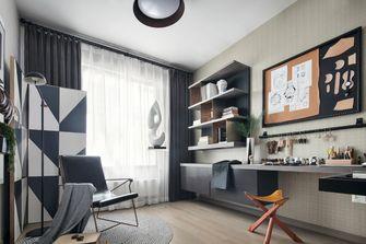 140平米四室两厅其他风格书房装修案例