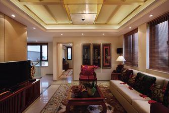 110平米东南亚风格客厅设计图