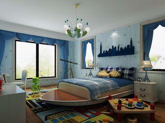 豪华型140平米别墅欧式风格儿童房图片