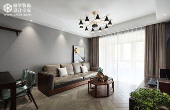 140平米三室两厅其他风格客厅欣赏图