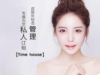 Time house 皮肤年轻态管理